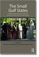 The Gulf States' Engagement in North Africa: The Role of Foreign Aid